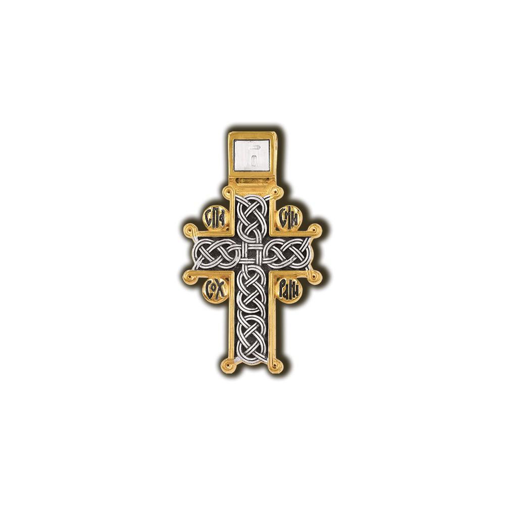 Нательный серебряный крест «Голгофский» 08052