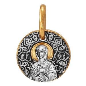 Нательная икона «Богородица Семистрельная» 02.122