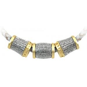 Наборный браслет из бусин Псалом 90, Живый в помощи.
