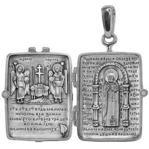 Святитель Николай Чудотворец. Архангелы Михаил и Гавриил. Нательный складень