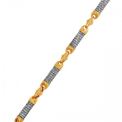 Серебряный браслет с позолотой «Псалом 90» 11.091