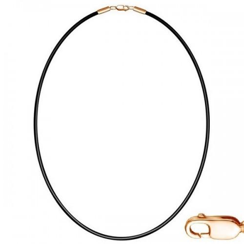 Шнурок на шею из каучука с замком из красного золота (d 2 мм)