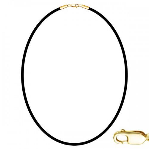 Шнурок на шею из каучука с замком из жёлтого золота (d 2 мм)