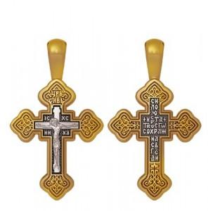 Нательный православный крест. Распятие «Силою креста твоего сохрани нас, Господи» 17.003
