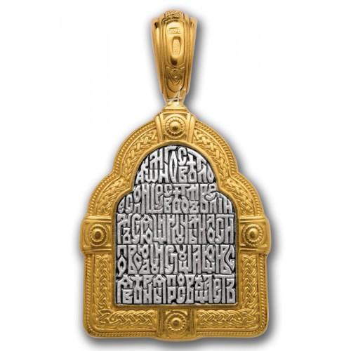 Медальон с образом Тихвинской иконы Божией Матери