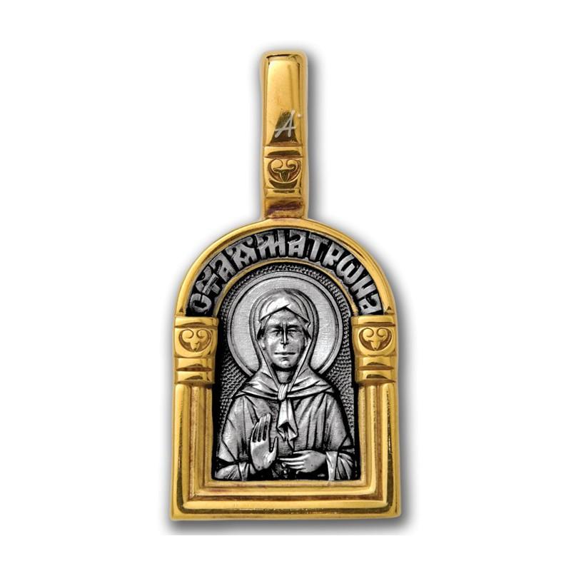 Св. Матрона Московская. Нательный образок