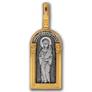 Святой преподобный Роман Сладкопевец. Ангел Хранитель 102.122