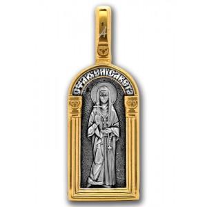Святая преподобномученица великая кн. Елисавета. Ангел Хранитель 102.123