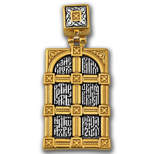 Иверская икона Божией Матери 102.127