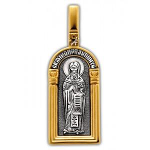 Святой преподобный Антоний Великий. Ангел Хранитель 102.150