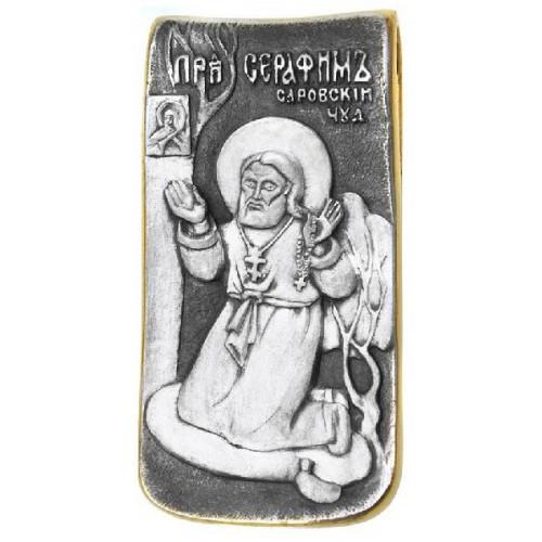 Образ «Пр. Серафим Саровский» 562