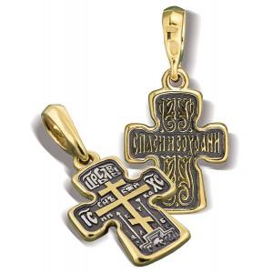 Нательный серебряный крест с позолотой «Голгофский» КР 016