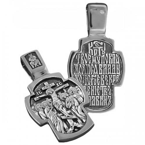 Серебряный крестик «Распятие Христово с Предстоящими» КР 011с