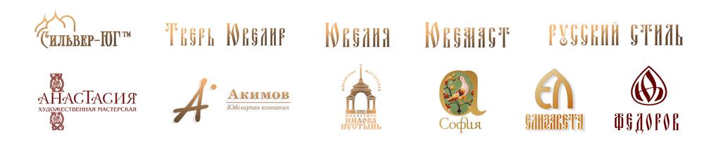 В нашем магазине всегда в наличии великолепные православные ювелирные изделия лучших российских производителей!