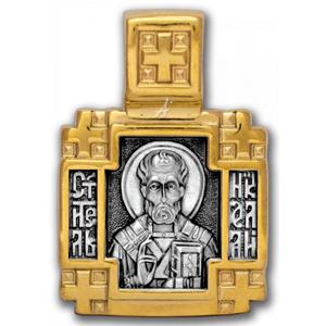 Нательная икона с образом Николая Чудотворца. Серебро с позолотой