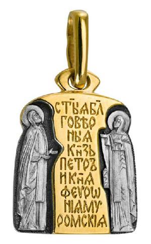 Икона Св. покровители семьи Петр и Феврония