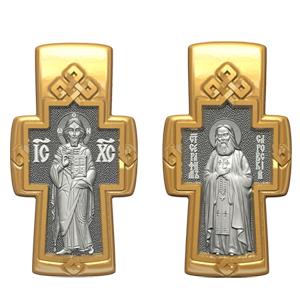 Нательный православный крест «Господь Вседержитель. Святой пр. Серафим Саровский» арт. 17.005