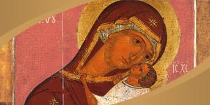 В Новгородский музей-заповедник после 13 летней реставрации вернулась в экспозицию известная икона Богоматери «Умиление», писаная в XV веке.