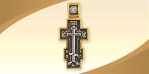 Голгофский крест – это не просто схематичное изображение библейского события, а древний знак, в котором каждый элемент несет символическое значение. Считается, что именно в таком исполнении Крест максимально выражает идею жертвы, принесенной Господом во имя спасения человечества.