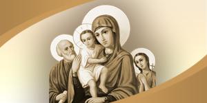Икона Божией Матери Трех Радостей