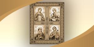 На Четырёхчастной иконе Материнство изображены четыре образа Богородицы: икона Божией Матери «Млекопитательница», «В родах помощница», «Взыграние младенца» и «Воспитание».