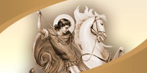 Святой Георгий считается покровителем воинов, земледельцев и пастухов, а в ряде мест —путешественников. К Георгию Победоносцу обращаются с просьбами о защите от зла, о даровании удачи на охоте, об урожае и приплоде скота, об исцелении от недугов, о чадородии.