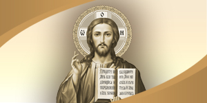 Одним из распространенных иконографических образов является изображение Христа Пантократора, на Руси получившего наименование «Вседержитель». Существуют различные композиции: изображение фигуры в полный рост, поясное изображение и Спаситель, сидящий на престоле.