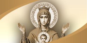 """Пред Чудотворным образом Божией Матери """"Неупиваемая Чаша"""" молятся о спасении, исправлении, исцелении пьяниц, наркоманов, курящих, блудников, всех, страждущих недугами телесными и душевными.День празднования (памяти) – 18 мая."""