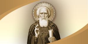 Икона Сергия Радонежского одна из самых почитаемых у православных христиан, считается помощницей не только в учении, но и в разных бедах и болезнях.