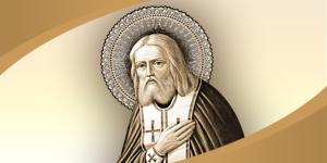 Преподобный Серафим предал душу Господу, во время коленопреклоненной молитвы пред иконой Богоматери. По молитвам преподобного Серафима совершались многочисленные знамения и исцеления на его могиле