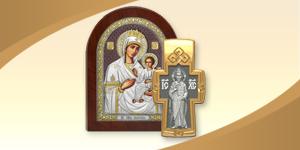 Воспользуйтесь лучшим предложением нашего магазина! Покупайте лучшие православные ювелирные изделия по лучшей цене!