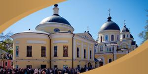 По благословению Покровского ставропигиального женского монастыря, где ныне хранятся мощи блаженной старицы, была изготовлена одна из икон святой блаж. Матроны Московской, которая представлена в магазине «Золотой Грифон».