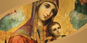 Молятся Иконе Божией Матери «Страстная» об исцелении от слепоты, расслабления, от пожара, об избавлении от разных напастей и об утешении в бедах
