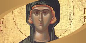 Святой Преподобномученице Параскеве Римской обращаются с просьбой о помощи в делах и об исцелении душевных и телесных недугов, особенно заболеваний глаз. День празднования (памяти): 8 августа