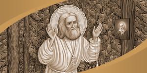 Представленный на иконе сюжет основывается на рассказе из Жизнеописания о молитвенном подвиге преподобного Серафима Саровского, который, стоя на камне, молился 1000 дней и ночей