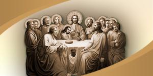Икона «Тайная вечеря» – одна из замечательных иконописных святынь, перед которыми мы молимся Господу, собравшему Своих учеников на последнюю общую земную трапезу. Тогда Он дал новые наставления, которые стали важнейшими для всех, кто готов следовать за Ним и так же старается стать учеником Его