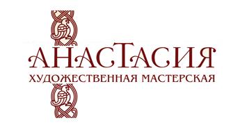 Логотип ювелирной мастерской Анастасия