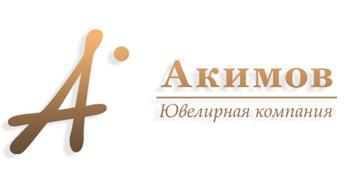 Логотип ювелирной компании Акимов