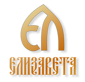 Логотип ювелирной компании Елизавета