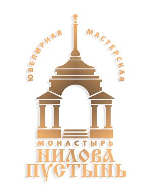 Логотип ювелирной мастерской Нилова Пустынь