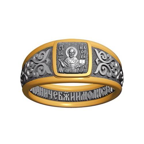 Кольцо с иконой Святителя Николая Чудотворца 07.080