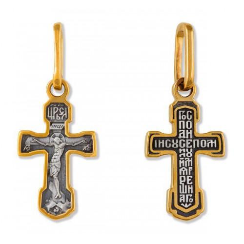 Нательный православный крест «Царь Славы»