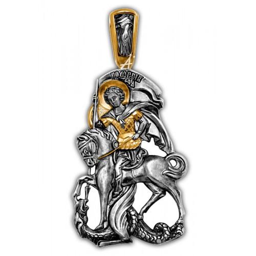 Подвеска Святой Великомученик Георгий Победоносец