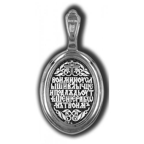 Владимирская икона Божией Матери 18294