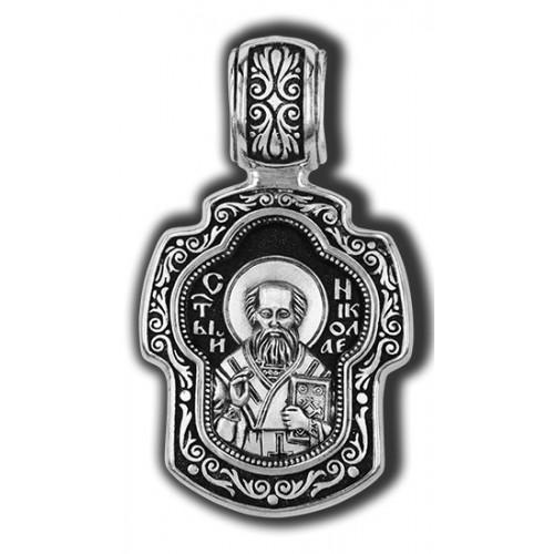 Образок. Святитель Николай Чудотворец 08004