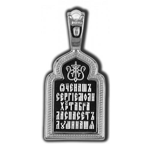 Серебряный нательный образок. Сергий Радонежский