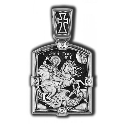 Великомученик Георгий Победоносец 18092