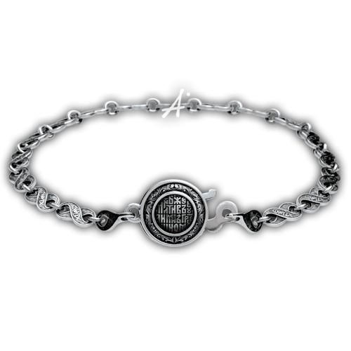 Браслет «Символ бесконечности» с монограммой имени Христа