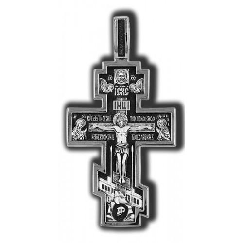Распятие. Деисус. Спас Нерукотворный. Молитвы Кресту 08233