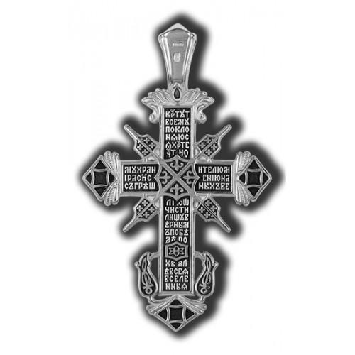 Распятие Христово 08072